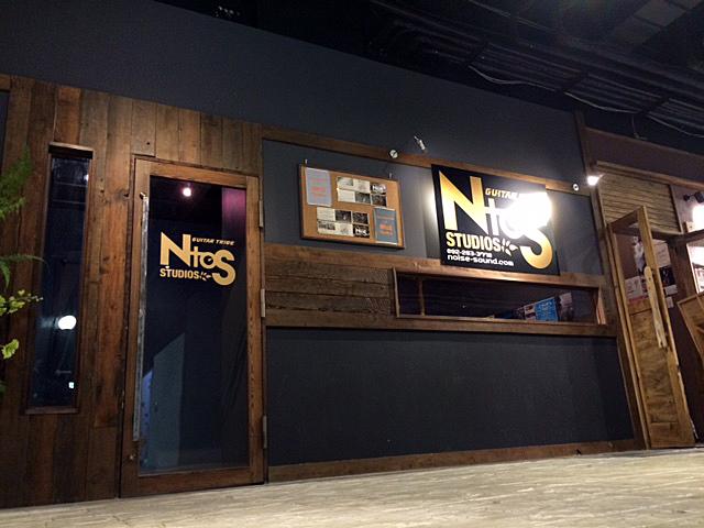 NtoS_Studios_20150511