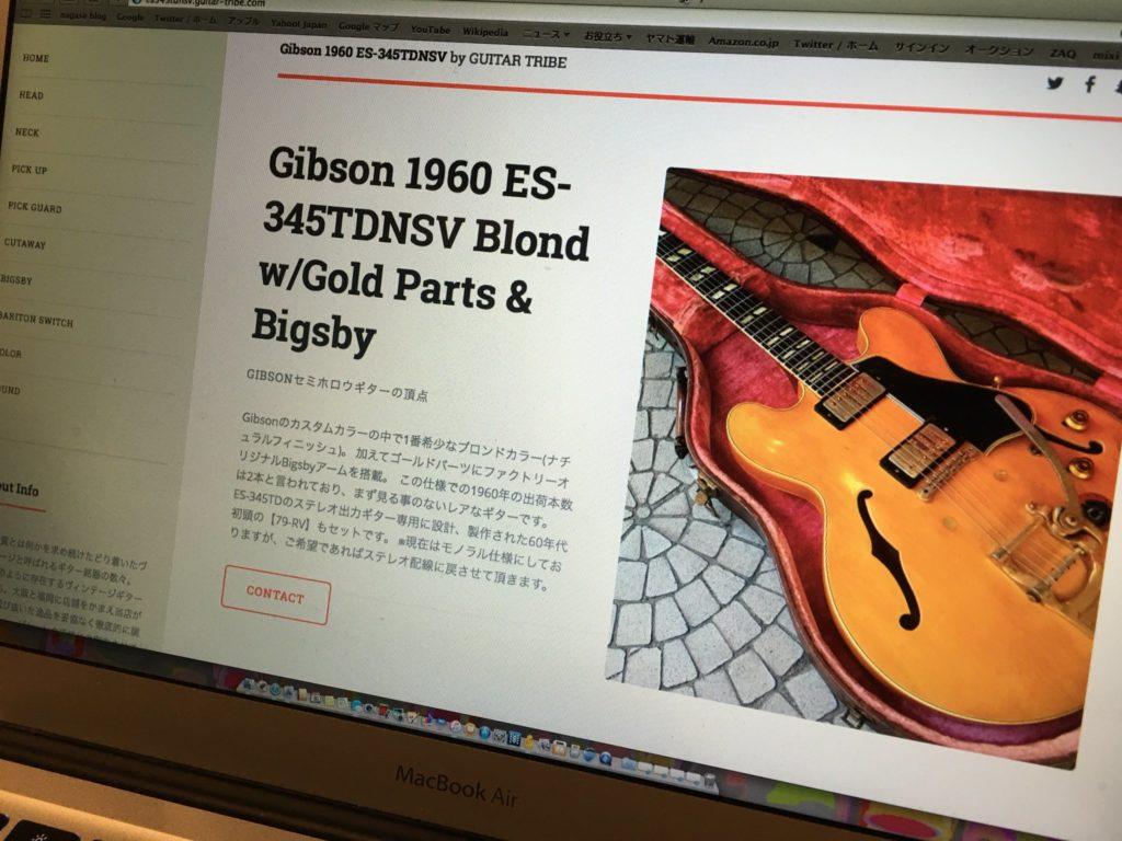 Gibson_1960_ES-345_TDNSV.jpg
