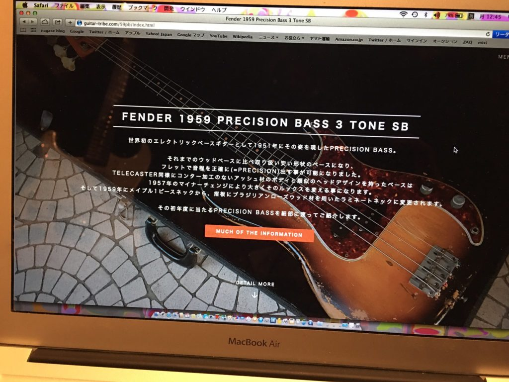 Fender_1959_Precision_Bassjpg